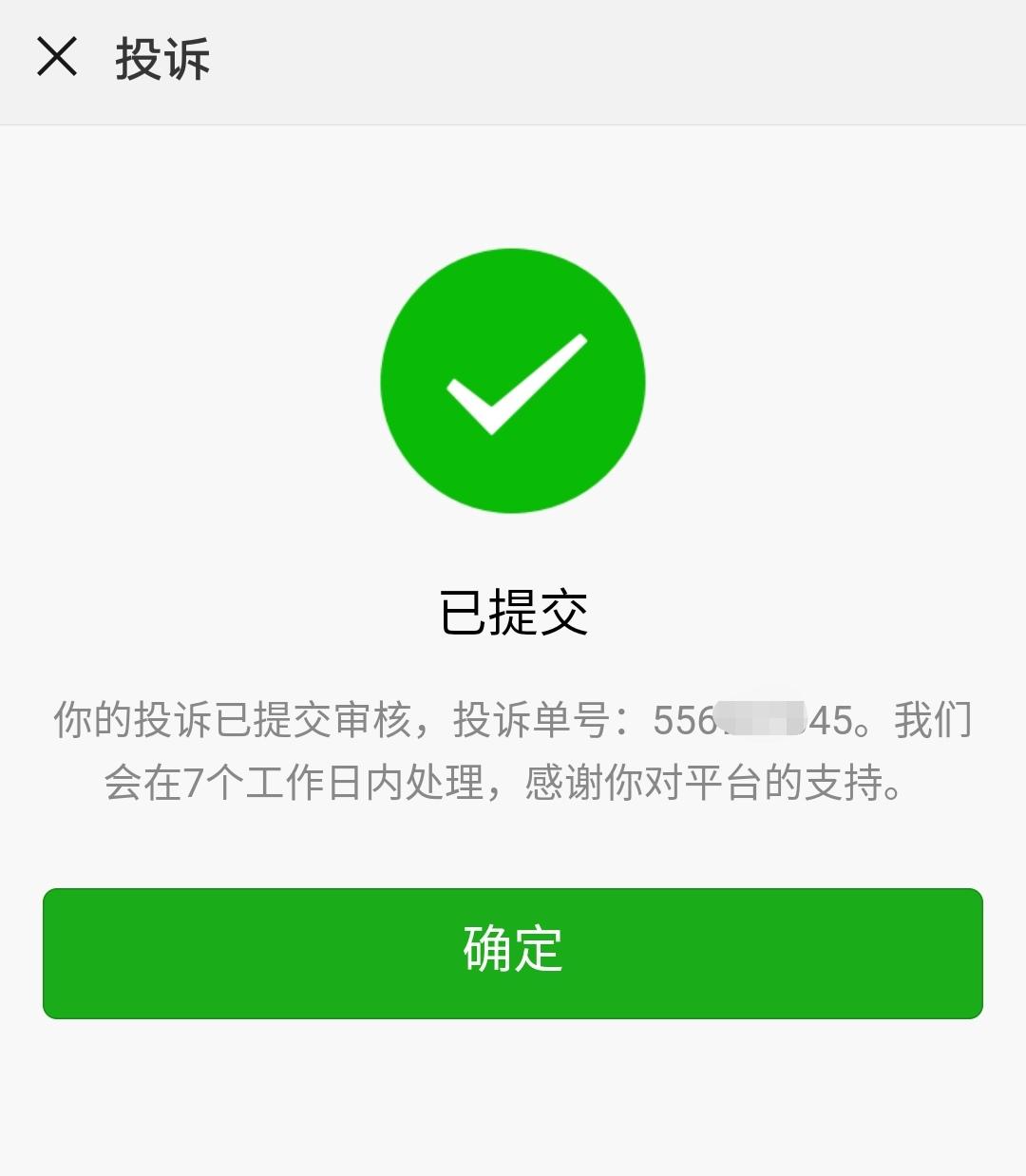 IMG_20181204_191635.jpg