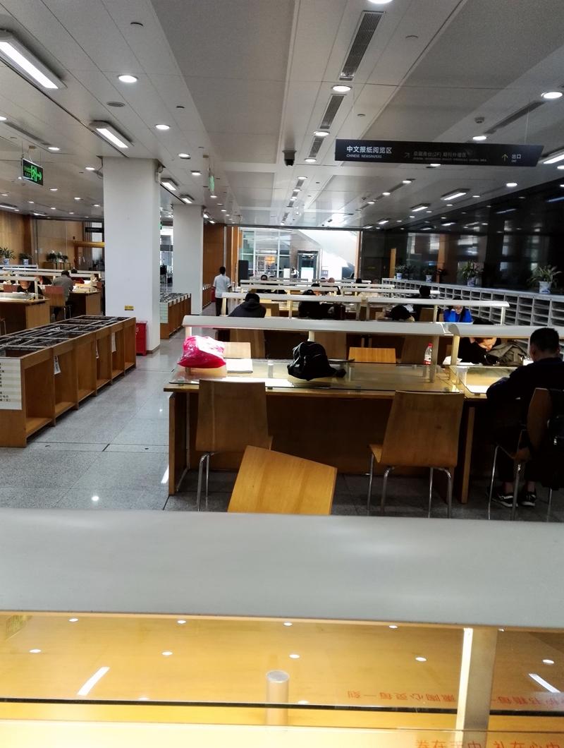 深圳图书馆20181225_456.jpg