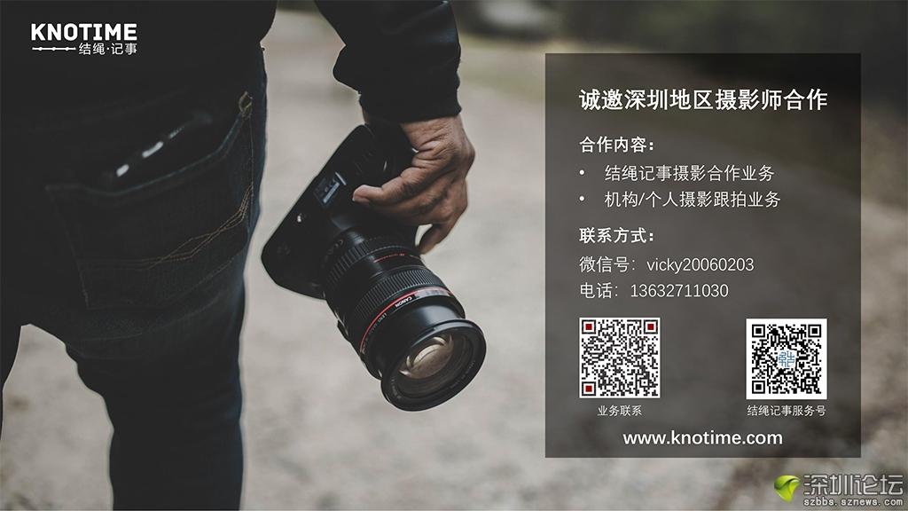 微信图片_20190102155937.jpg