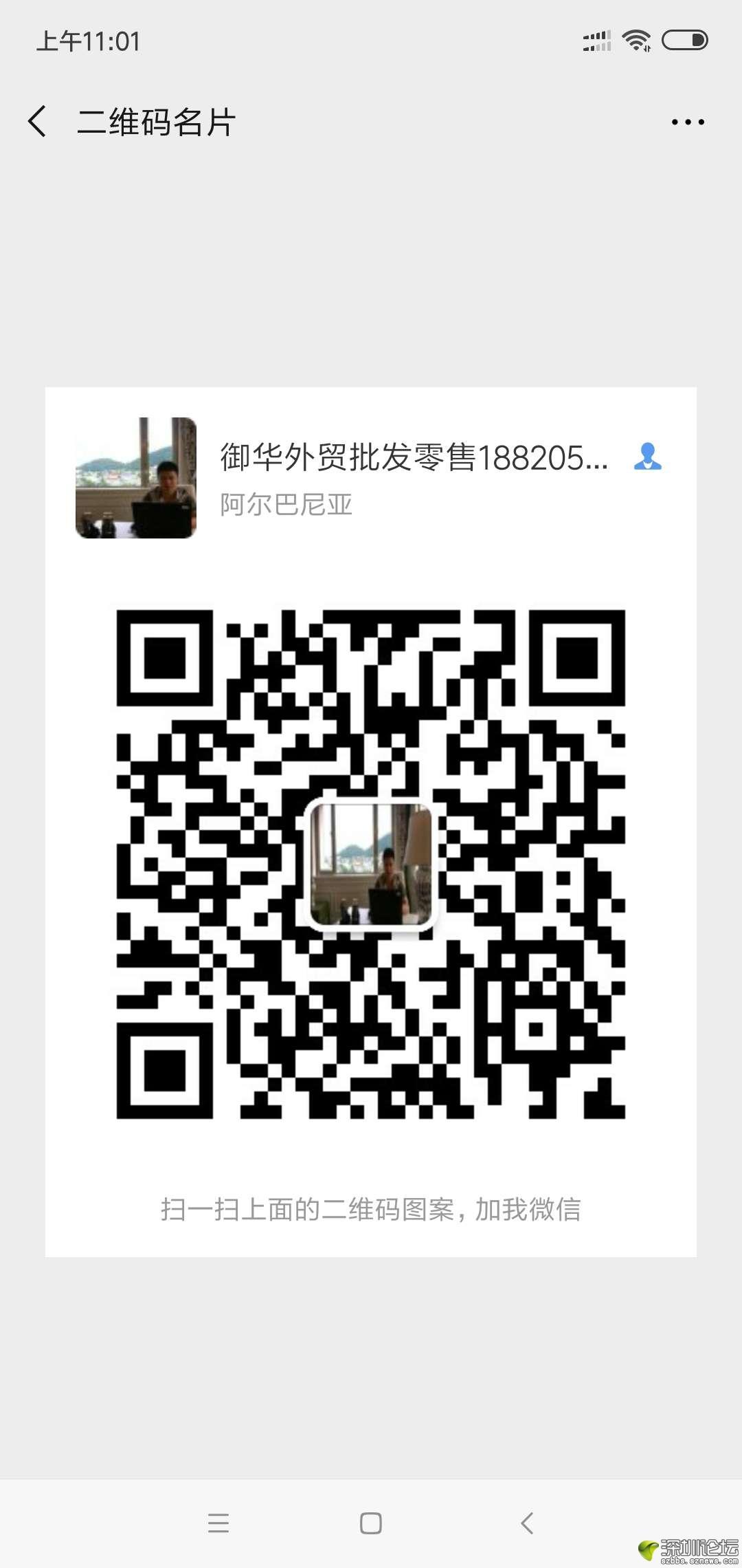 微信图片_20190106113722.jpg