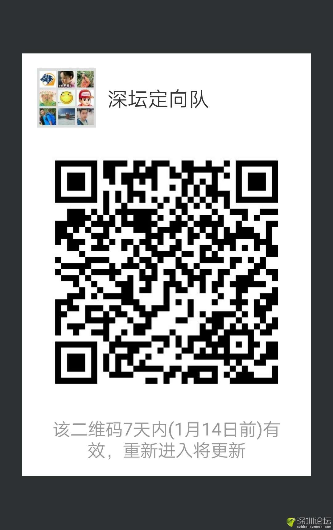 微信图片_20190107144937.jpg