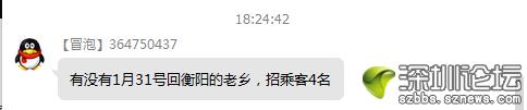 QQ截图20190110195921.png