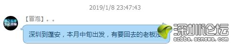 QQ截图20190110200159.png