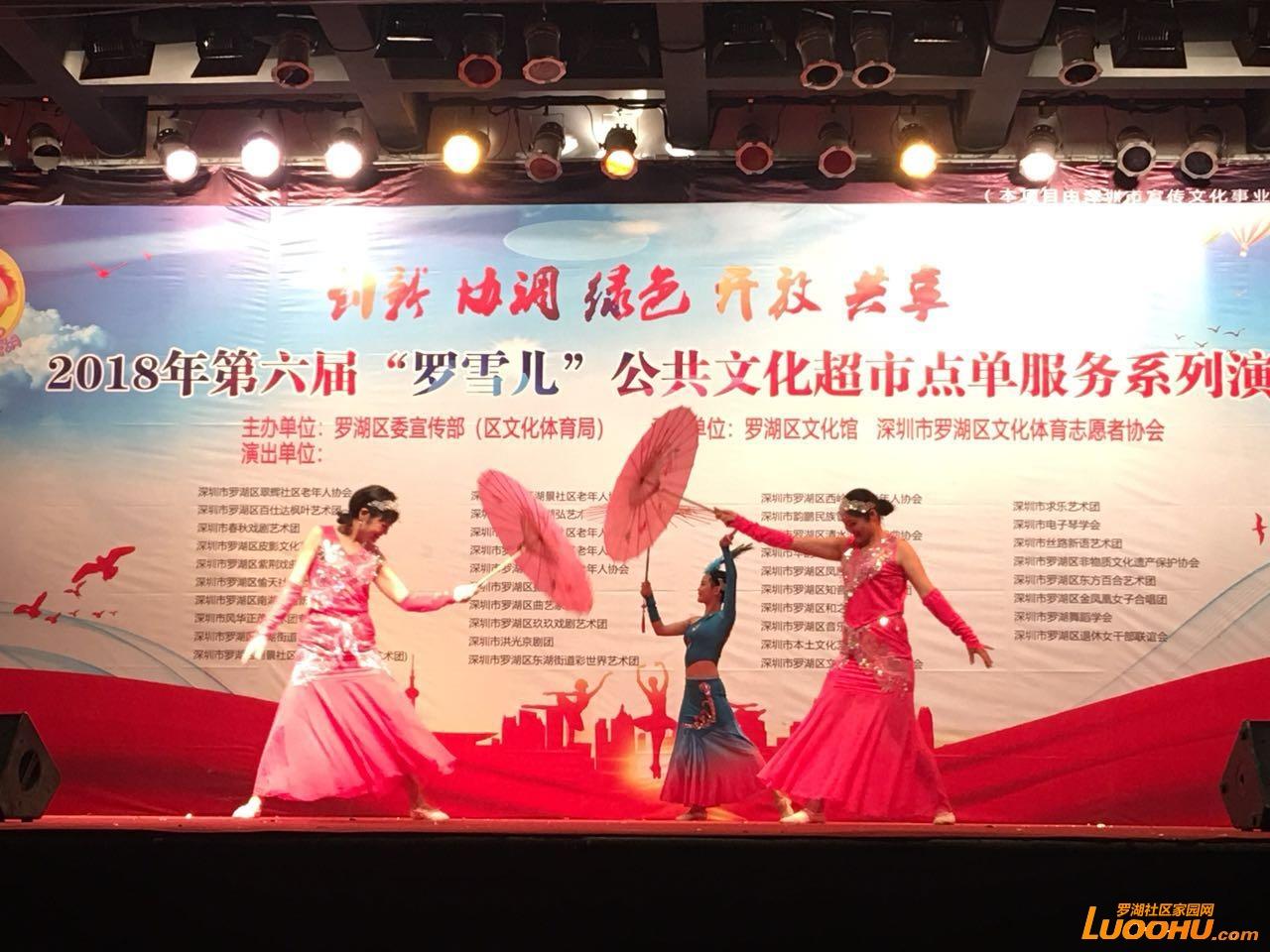 傣族舞蹈.jpg