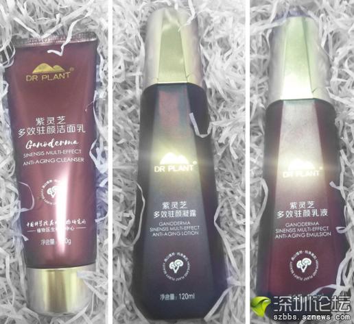 植物医生紫灵芝多效驻颜洁面乳、凝露&乳液