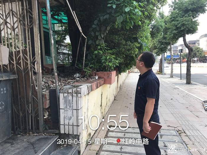 微信图片_20190415154153.jpg