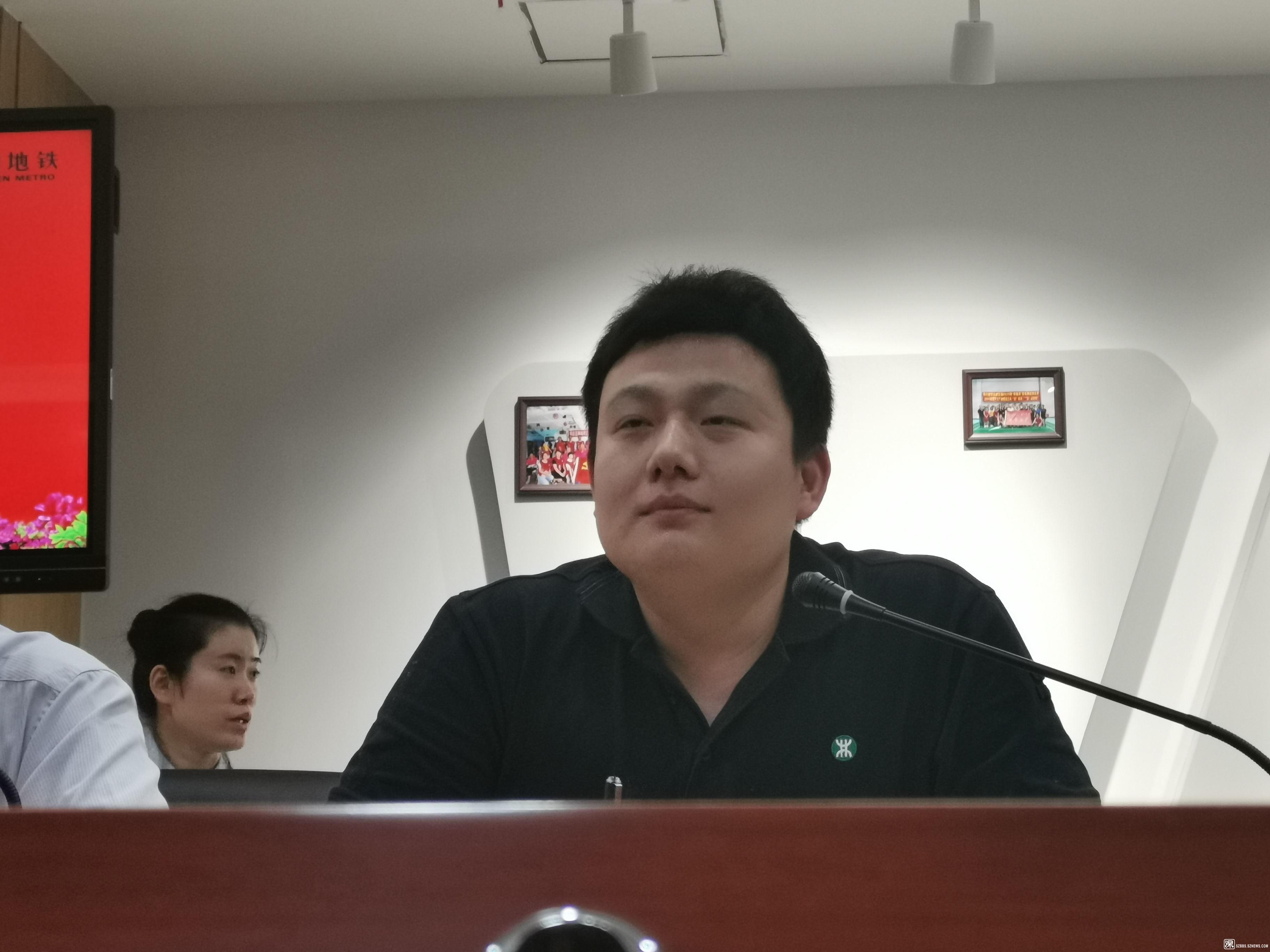 地铁控 527_看图王.jpg