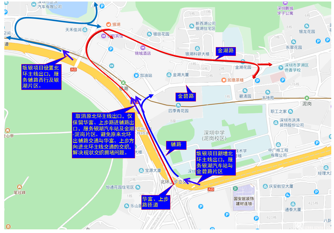 交委提供的施工单位给出的修改路线图