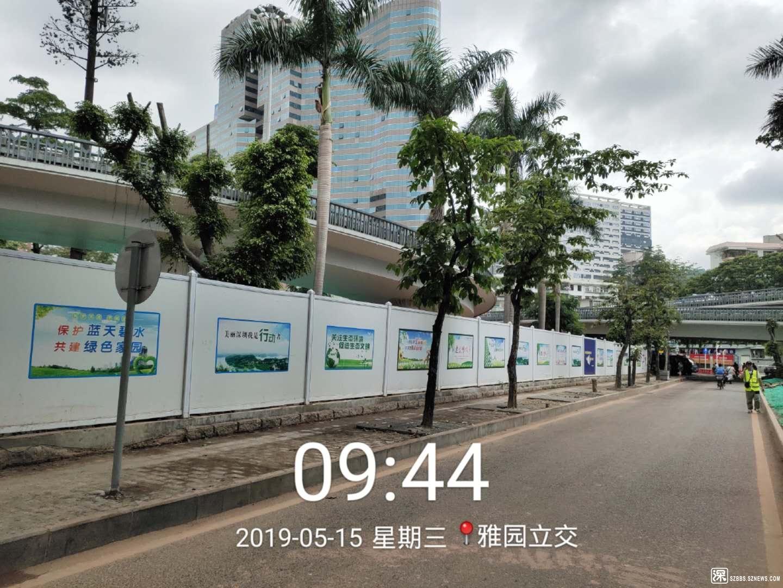 微信图片_20190516095255.jpg