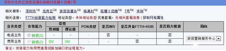 TIM截图20190521160657.png
