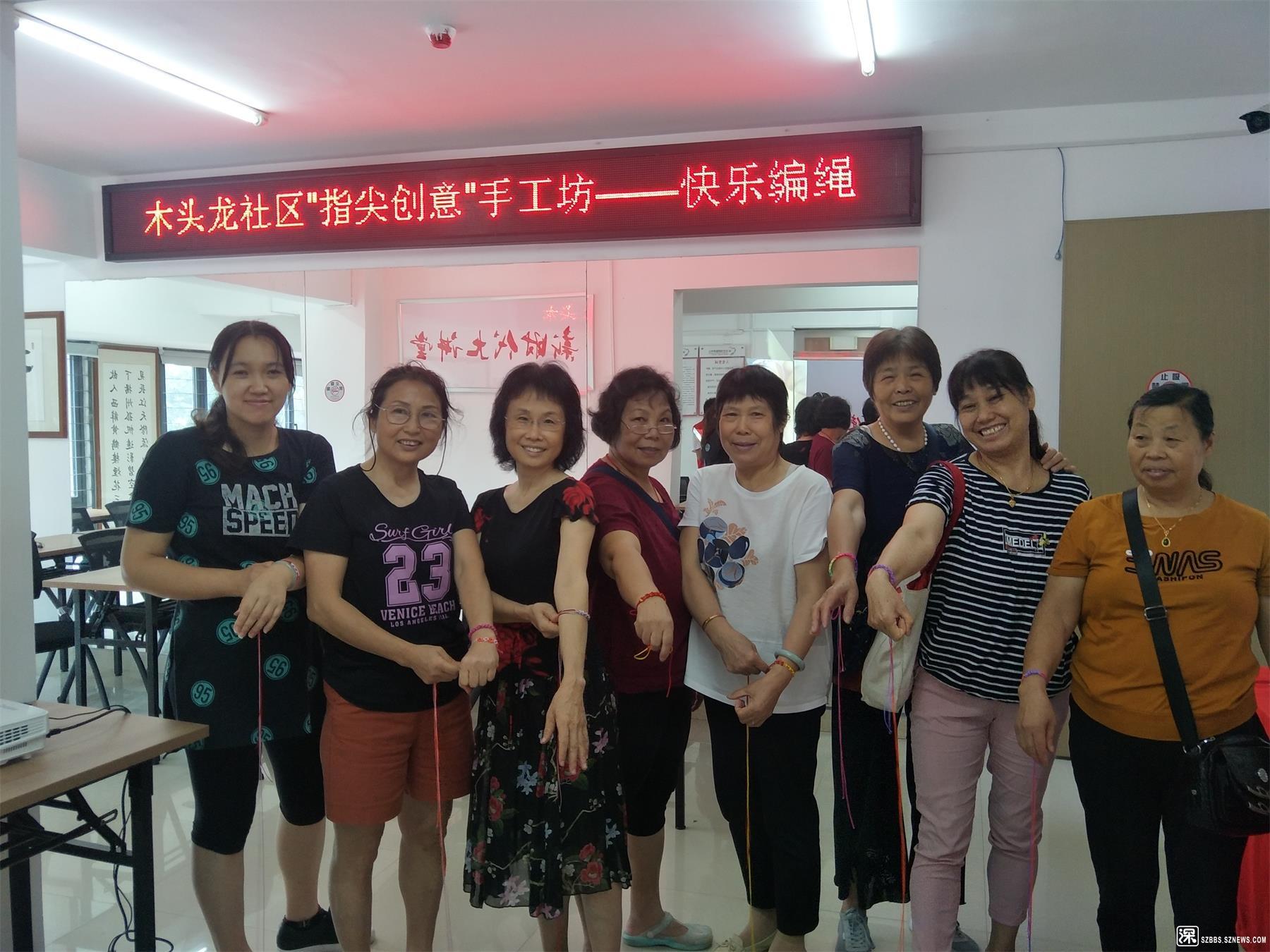 WeChat 圖片_20190612164240.jpg