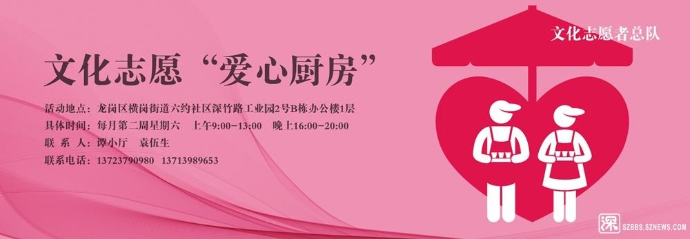 7月份文化攻略 (27).jpg