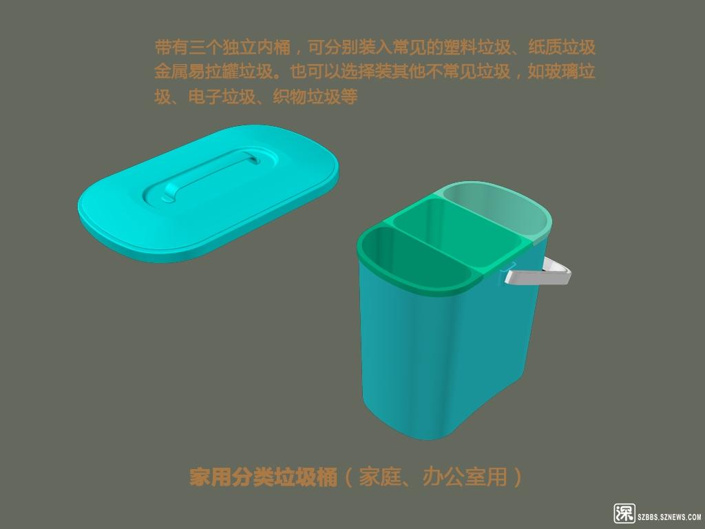 分类垃圾桶.jpg