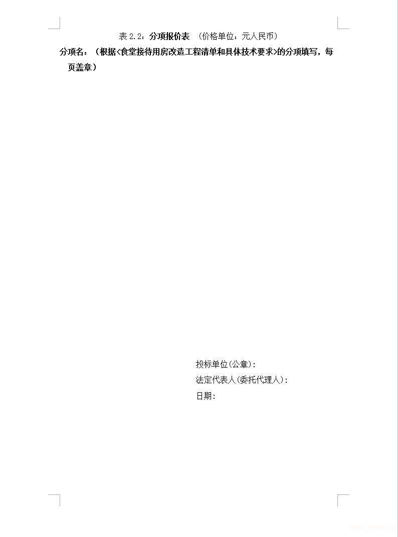 QQ截图20190730110948.png