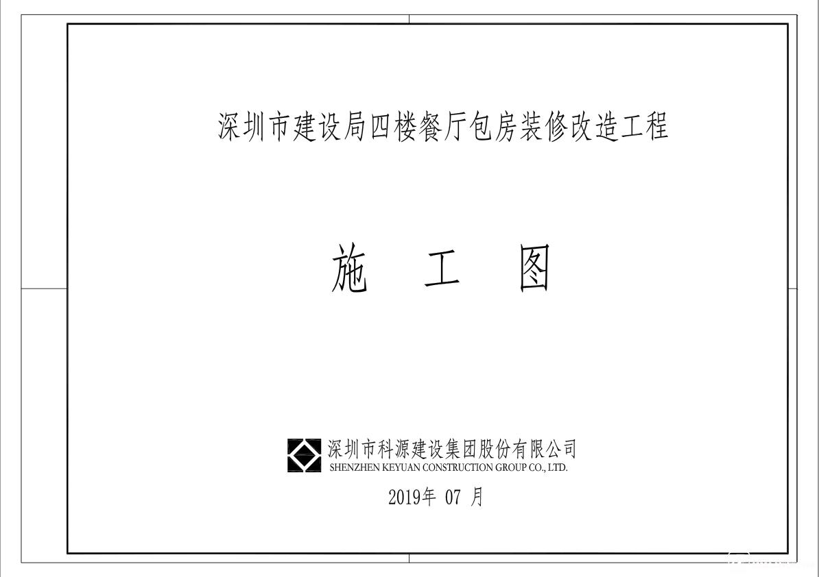 QQ截图20190730111221.png