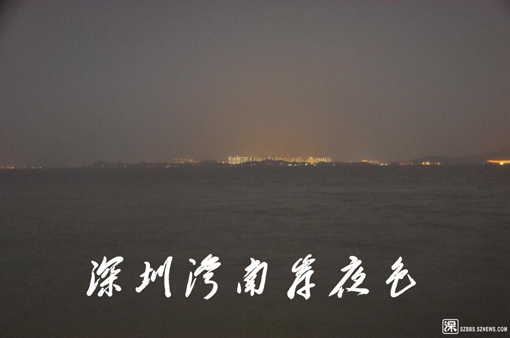 """台风""""利奇马""""前夕深圳湾夜景_107.jpg"""