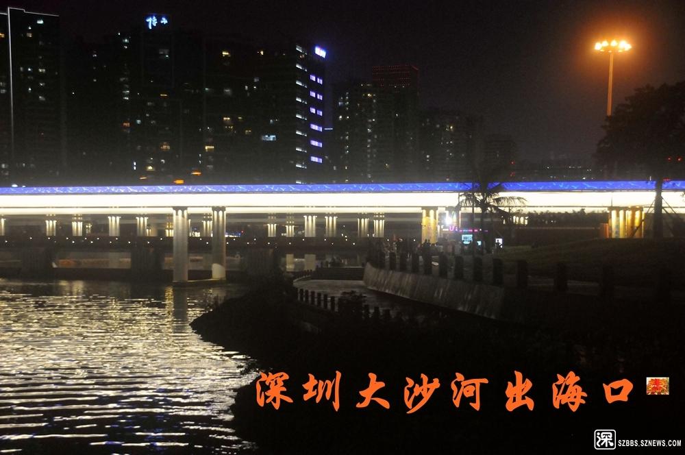 大沙河_111.jpg