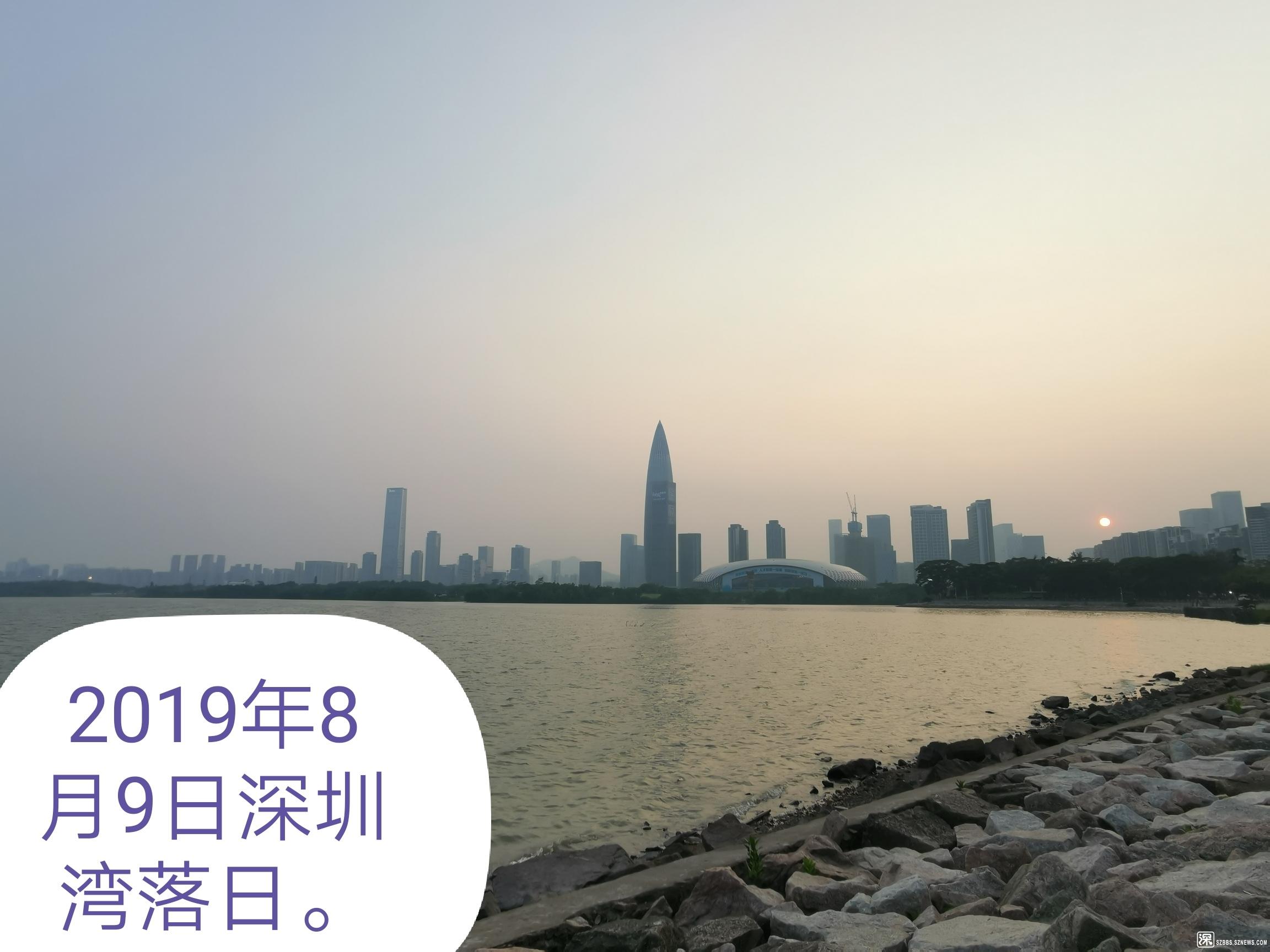 """台风""""利奇马""""20190809_937.jpg"""