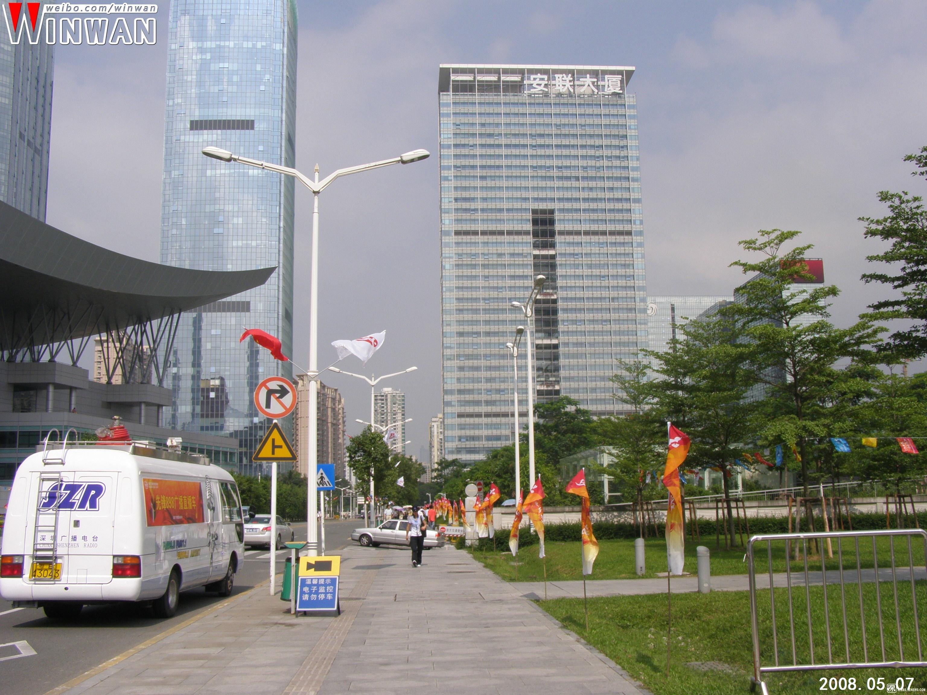 2008 0507-0508078.jpg