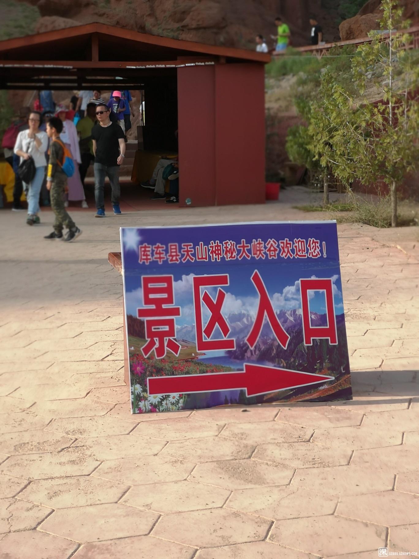 天山大峡谷11.jpg