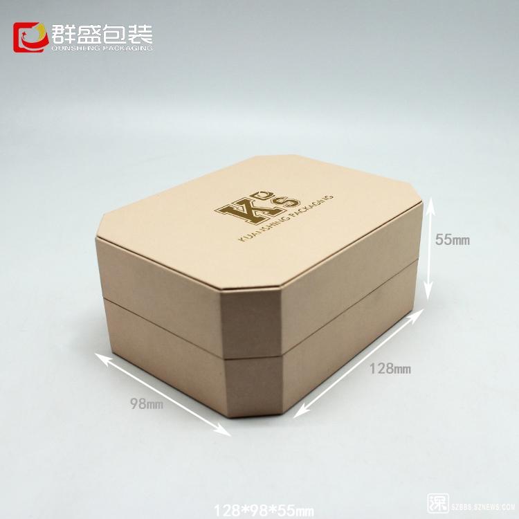 手表首饰盒