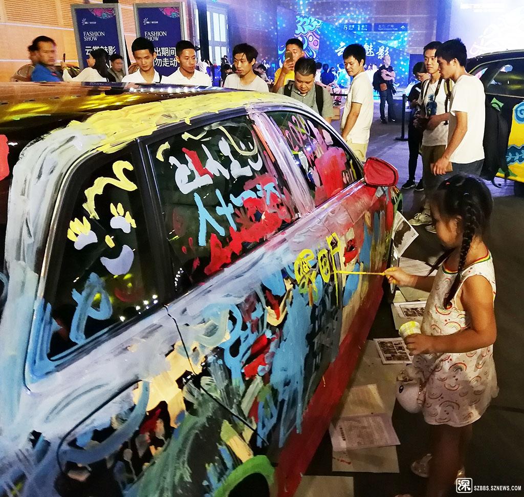 IMG_20191001_124417儿童可在车身涂鸦.jpg