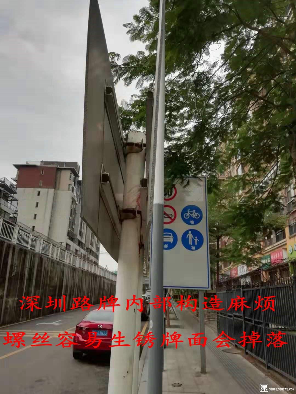 深圳路牌1.jpg