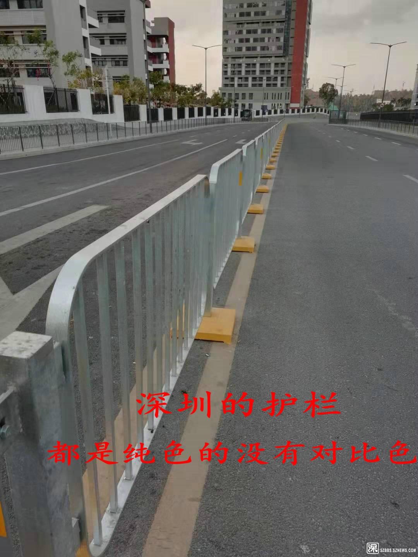 护栏2.jpg