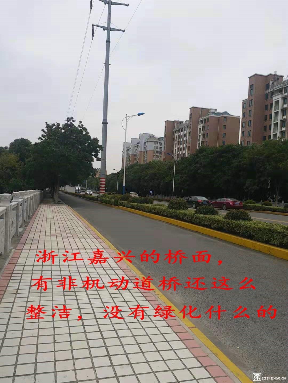 桥面1.jpg
