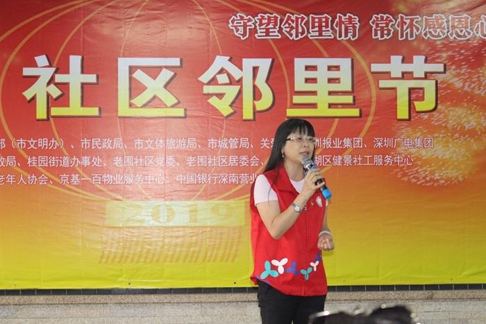 老围社区党委书记在邻里节上宣传创文.JPG