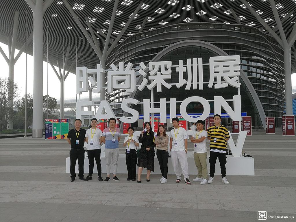 IMG_20201030_150829第二十一届中国(深圳)国际品牌服装服饰交易会-时尚深圳展2020年.jpg
