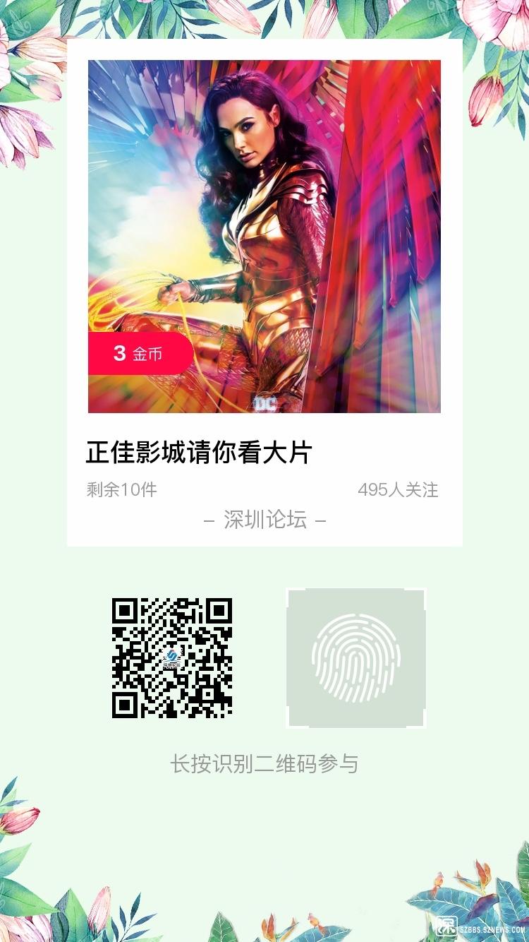 微信图片_20201215182054.jpg