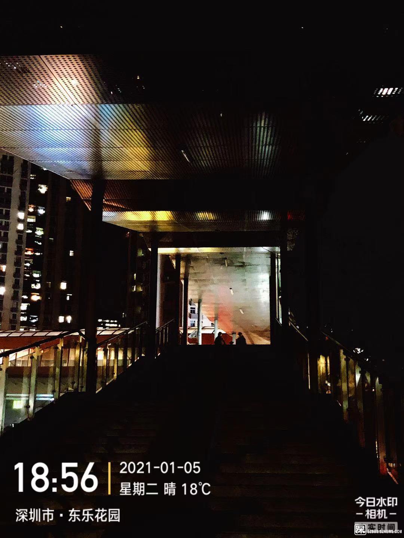 微信图片_20210108103713.jpg