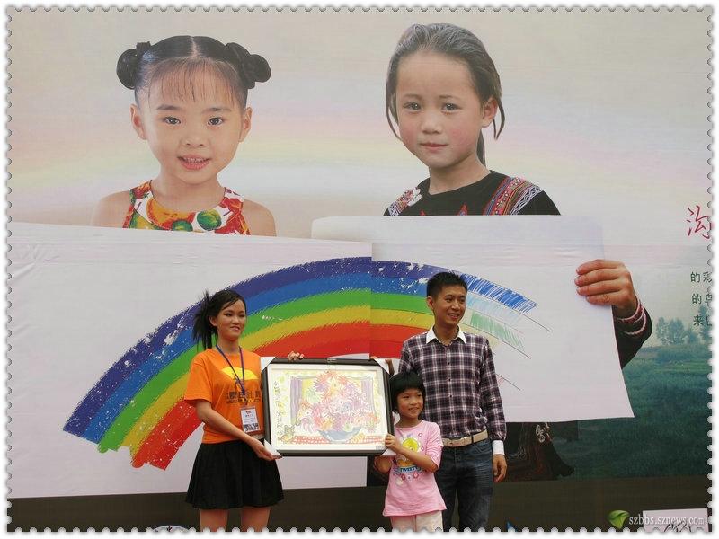 沟通 梦想 未来 画出彩虹图片