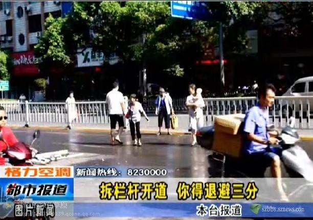 衡阳都市频道你为什么老是盗用我的照片做新闻图片