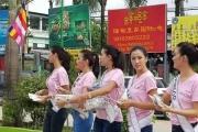 缅甸皇家国际点击图解深圳的演变历程