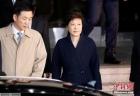 """朴槿惠栽在了""""转弯""""警示提醒谁?"""