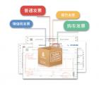 OCR表格识别—代替人工录入的OCR识别软件