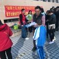 """""""相聚兰花,情聚社区""""街站宣传暨义工招募活动 ..."""