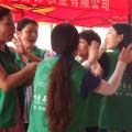 圳青春志愿者户外拓展
