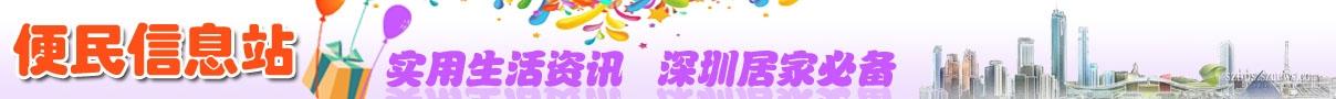 便民信息站.jpg