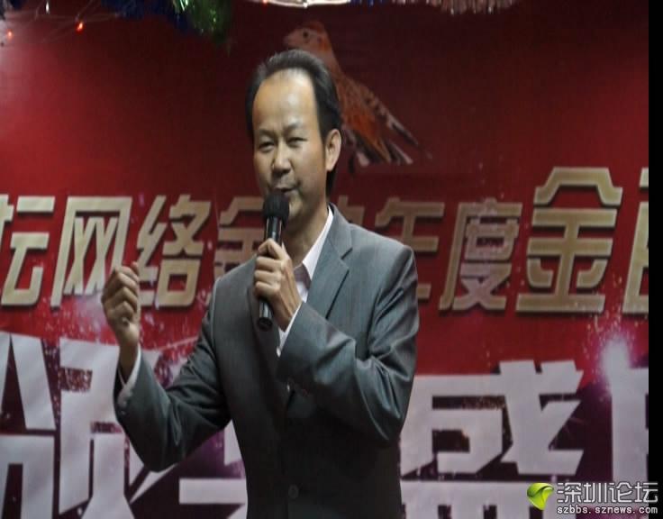 金百灵颁奖视频[2020141013556GMT].JPG