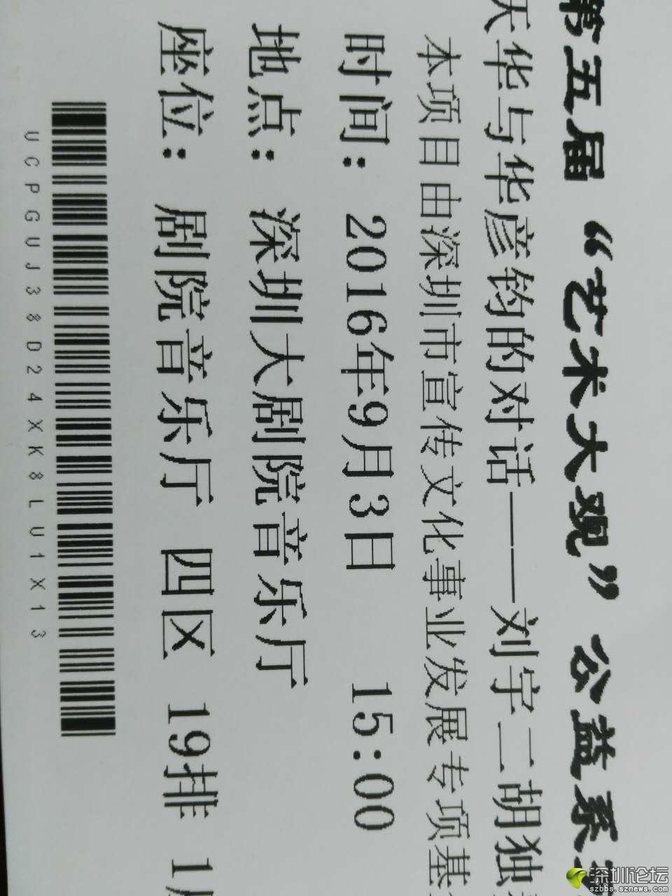 票.jpg