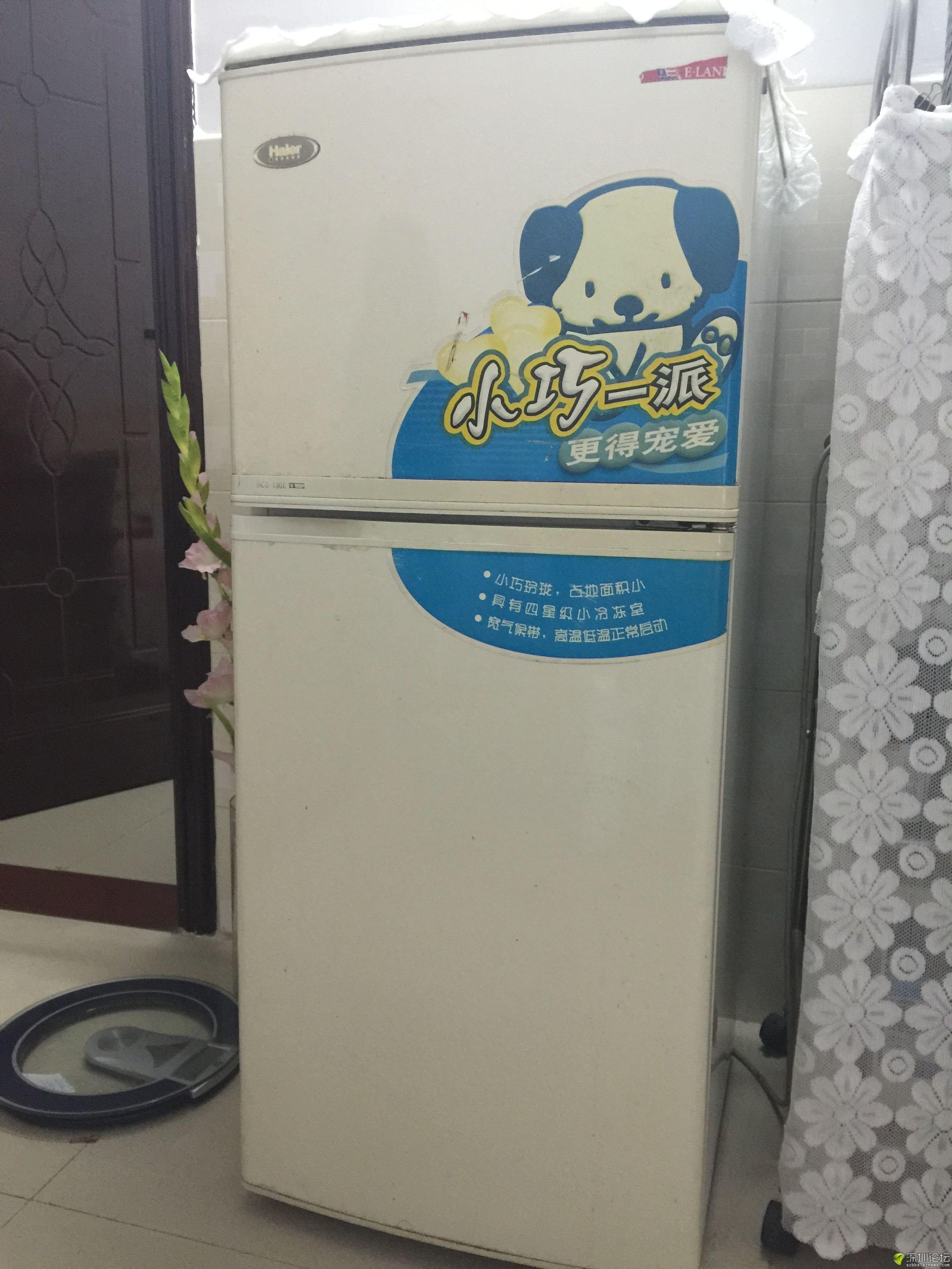 海尔小冰箱.jpg