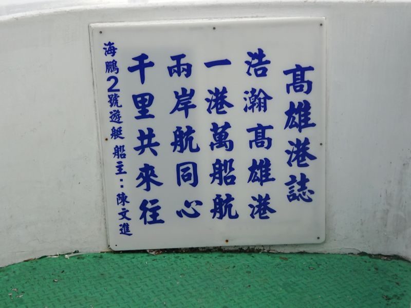 DSC08275.JPG