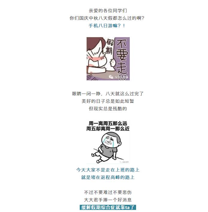 3151套公租房待领取,还配套公园、学校!深圳人明天起就能申请!_01.png.png