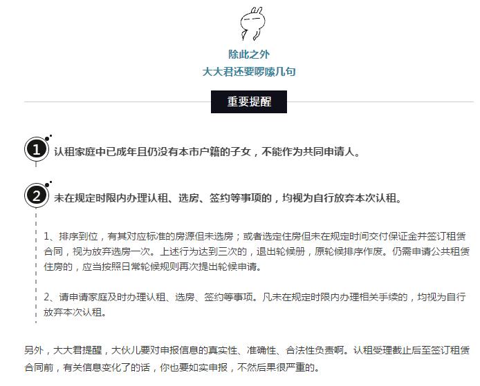 3151套公租房待领取,还配套公园、学校!深圳人明天起就能申请!_11.png.png