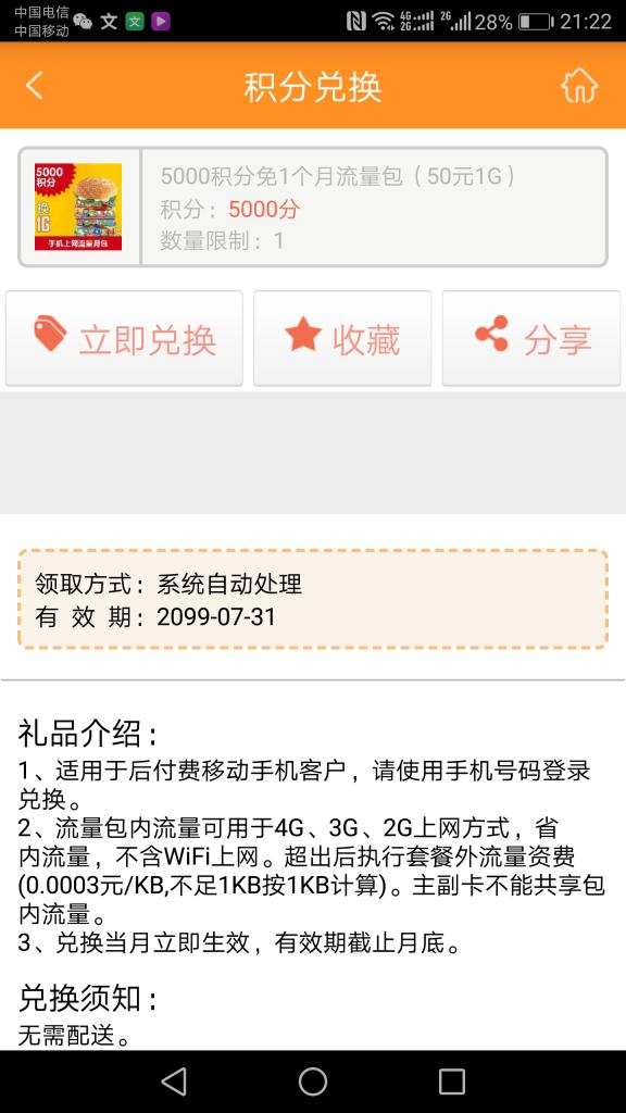 Screenshot_20171221-212235.png