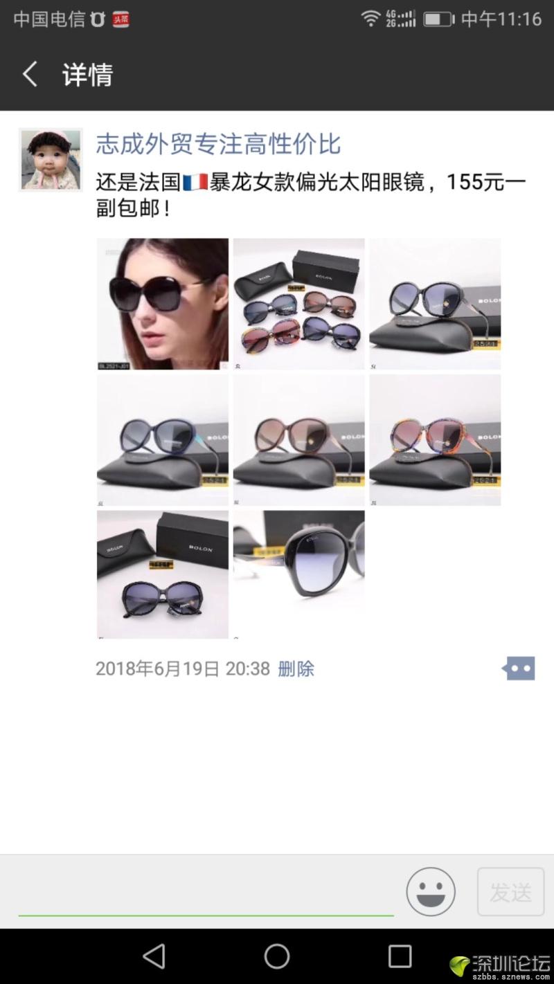 微信图片_20180628133625.jpg