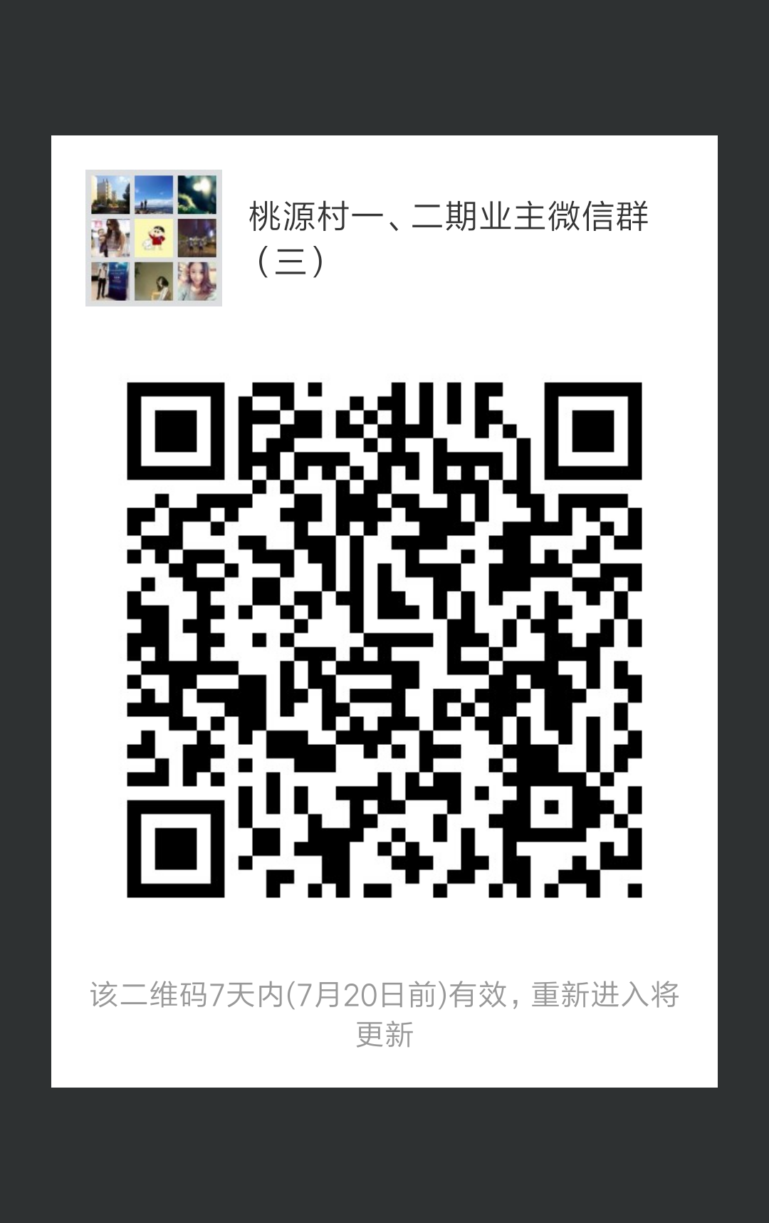 mmqrcode1531471859082.png